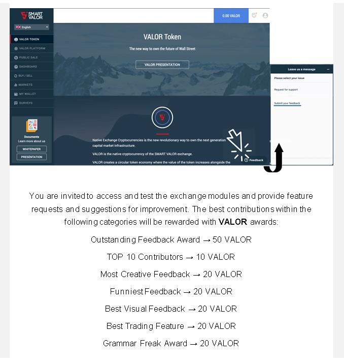 Smart Valor test platform